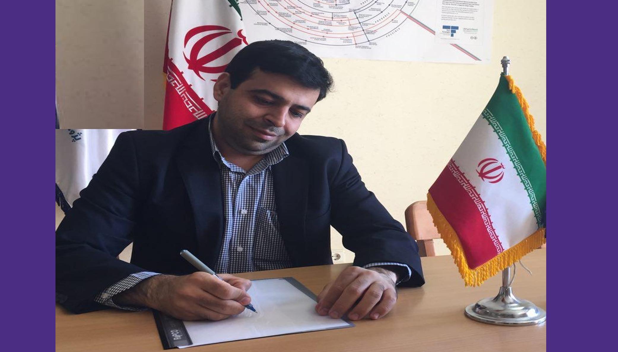 برگزاری اولین همایش آینده پژوهی صنعت آب و فاضلاب  کشور توسط انجمن آمایش سرزمین ایران